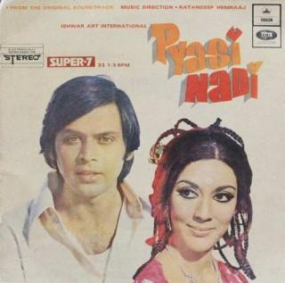 Pyasi Nadi - D/LMOE 1012 - (Condition 85-90%) - Cover Good Condition - Super 7