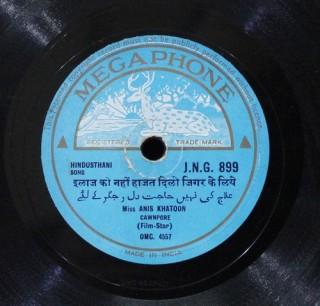 Star – J.N.G. 899 - (Condition 85-90%) - 78 RPM