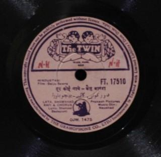 Baiju Bawra - FT. 17510 - (Condition 90-95%) - 78 RPM