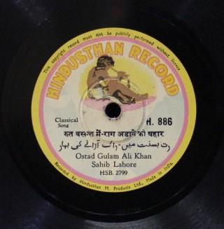Bade Gulam Ali Khan - H. 886 - (Condition 85-90%) - 78 RPM