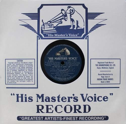 Lata Mangeshkar - N.80219 - 78 RPM