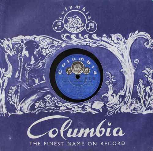 C. H. Atma - GE.23128 - 78 RPM