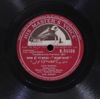 Ladka Ladki – N. 55106 – (Consition 80-85%) -  78 RPM