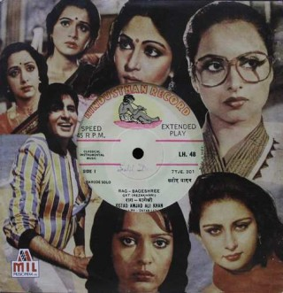 Ustad Amjad Ali Khan – Raga Bageshree - LH. 48 - EP Record