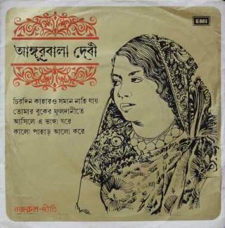 Angurbala Devi – Bengali Songs - 7EPE. 3119 - Cover Good Condition - EP Record