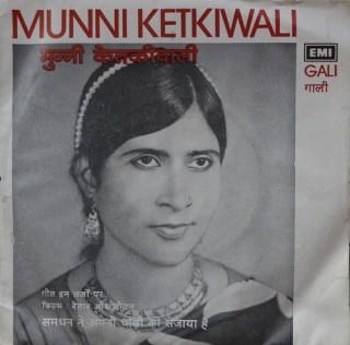 Munni Ketkiwali - (Gali) - 7EPE  17623 - EP Record