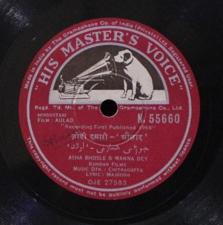 Aulad - N.55660 - (Condition 90-95%) - 78 RPM