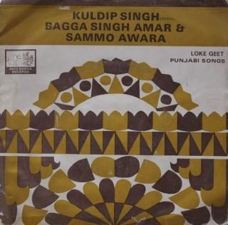 Kuldip Singh (Sodhi), Bagga Singh Amar & Sammo Awara - Punjabi Loke Geet - SDR 25009 - EP Record
