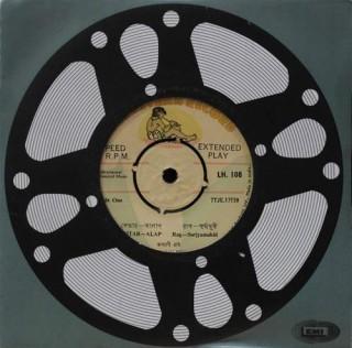 Kalyani Roy - Rag Surjyamukhi - LH 108 - EP Record