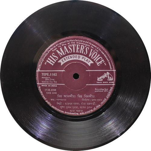 Assamese Bihu Song - 7EPE 1162 - EP Record