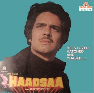 Haadsaa - 2392 376 - (Condition 85-90%) – Cover Book Fold - Cover Reprinted - LP Record