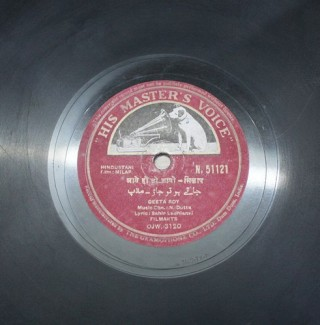 Milap - N.51121 - (Condition 80-85%) - 78 RPM
