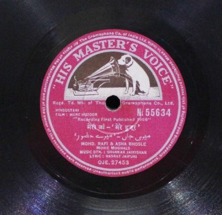 Mere Huzoor - N.55634 - (Condition – 90-95%) – 78 RPM