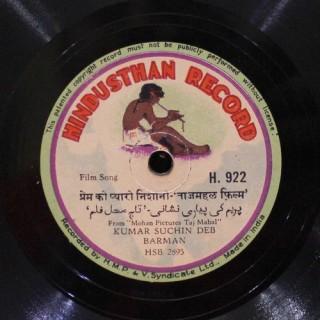 Taj Mahal – H. 922 – (Condition 90-95%) - 78 RPM