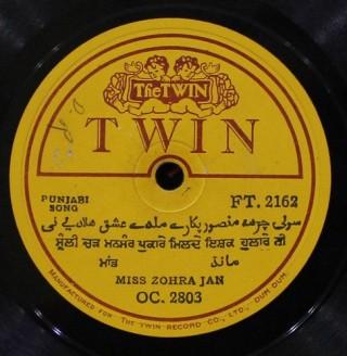 Zohra Jan – FT. 2162 - 78 RPM