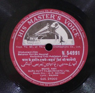 Baharen Phir Bhi Aayengi - N.54991 - (Condition 85-90%) - 78 RPM