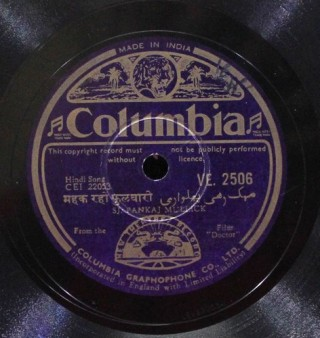 Doctor - VE. 2506- (Condition 85-90%) - 78 RPM