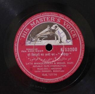 Kohinoor - N.53200 - 78 RPM