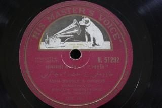Jagriti - N.51292 - 78 RPM