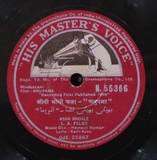 Anupama - N.55366 - 78 RPM
