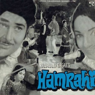 Hamrahi - D/7LPE 8010 - (Condition 85-90%) - Cover Reprinted - Super 7