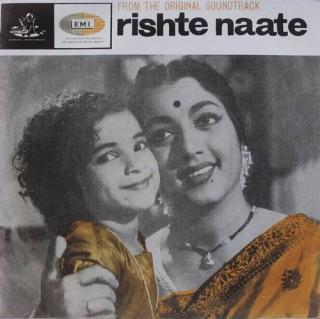 Rishte Naate – TAEC 2018 - Cover Reprinted - EP Record