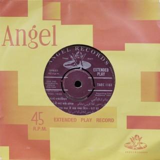 Enoch Daniels – Piano Accordion - TAEC 1161 - (Condition 80-85%) - EP Record