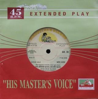 Ustad Amjad Ali Khan – Raga - Kausiki Kanara (Alap) - LH. 32 - (Condition 85-90%) - EP Record