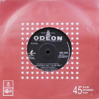Dur Nahin Manzil - BOE 2662 - (Condition 90-95%) - SP Record
