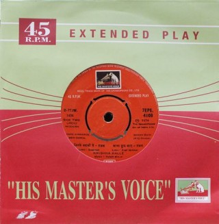 Krishna Kalle - Urdu Modern Songs - 7EPE 4108 - (Condition - 85-90%) - EP Record