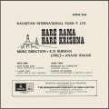 Hare Rama Hare Krishna - EMOE 2104 – (Condition 80-85%) - Cover Reprinted - EP Record