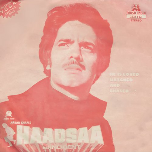 Haadsaa - 2221 682 - (Condition 85-90%) - Cover Reprinted - EP Record