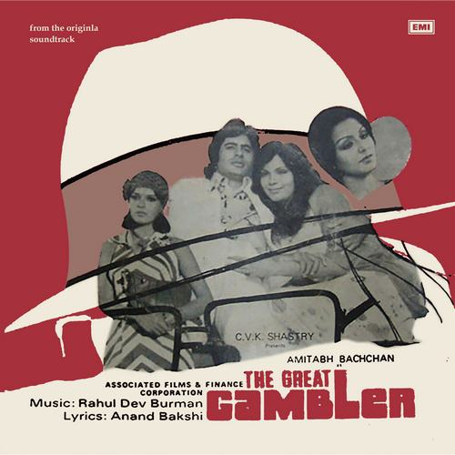 The Great Gambler - 7EPE 7533 - (Condition - 90-95%) - Cover Reprinted - EP Record