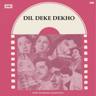 Dil Deke Dekho - EMGPE 5008 - Cover Reprinted - EP Record