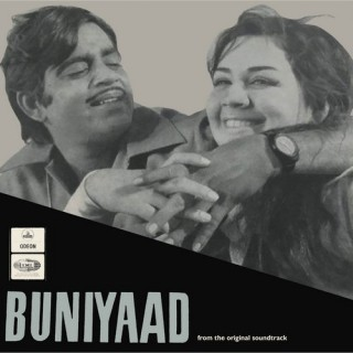 Buniyaad - BOE 2590 - (Condition 85-90%) - Cover Reprinted - SP Record