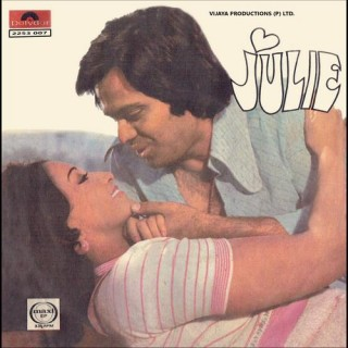 Julie - 2253 007 - (Condition - 90-95%) - Cover Reprinted - Super 7
