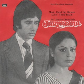 Jurmaana - 7EPE 7529 - Cover Reprinted - EP Record