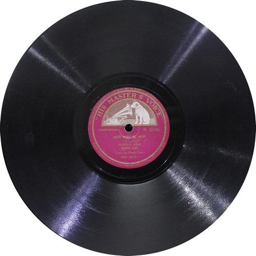 Shushila Rani – N 26199 - 78 RPM