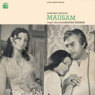 Mausam - 7EPE 7175 – (Condition - 90-95%) Cover Reprinted - EP Record