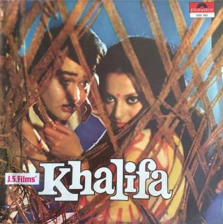 Khalifa - 2392 051 - (Condition 75-80%) - Cover Reprinted - LP Record