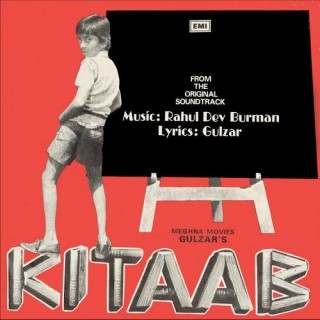 Kitaab - 7EPE 7490 - (Condition 85-90%) - Cover Reprinted - EP Record