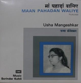 Maan Pahadan Waliye - 7EPE 4194 - (Condition 90-95%) - Cover Reprinted - EP Record