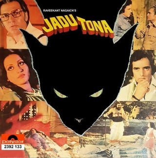 Jadu Tona - 2392 133 - ( Condition 90-95%) - Cover Reprinted - LP Record