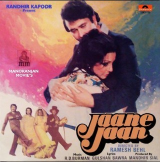Jaane Jaan - 2392 175 - (Condition 85-90%) - Cover Reprinted - LP Record
