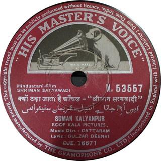 Shriman Satyawadi - N.53557 - (Condition 90-95%) - 78 RPM