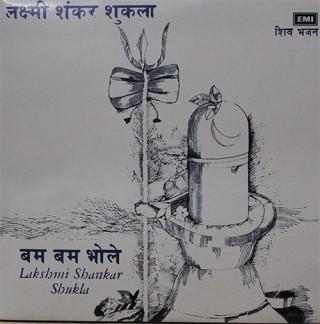 Laxmi Shanker Shukla - (Bam Bam Bhole) - 7EPE 17622 - Cover Reprinted - EP Record