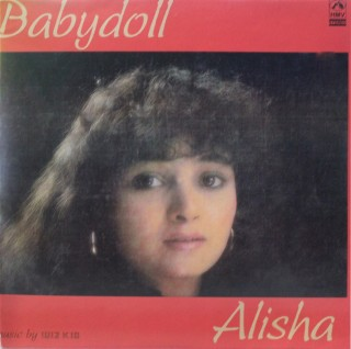 Alisha – Babydoll - PSLP 1497 – (Condition 90-95%) – Cover Reprinted - LP Record