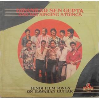 Dipankar Sen Gupta - Hindi Film Songs On Hawaiian Guitar - 2393 932 - LP Record