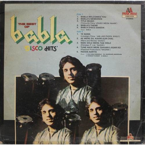 Babla - The Best Of Babla - Disco Hits - 2393 919 - (Condition - 85-90%) - LP Record
