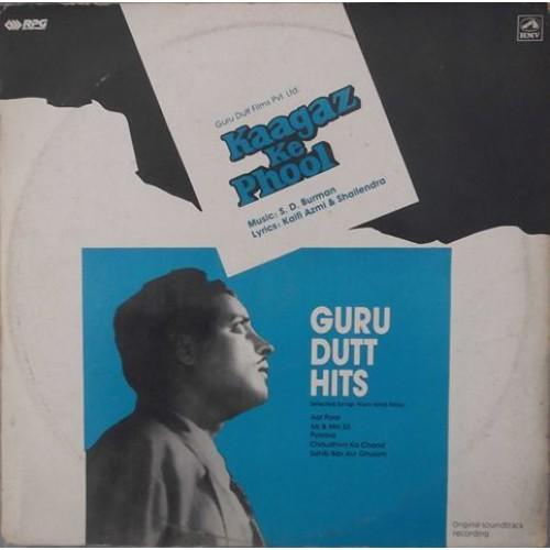 Kaagaz Ke Phool & Guru Dutt Hits - HFLP 3623 - LP Record